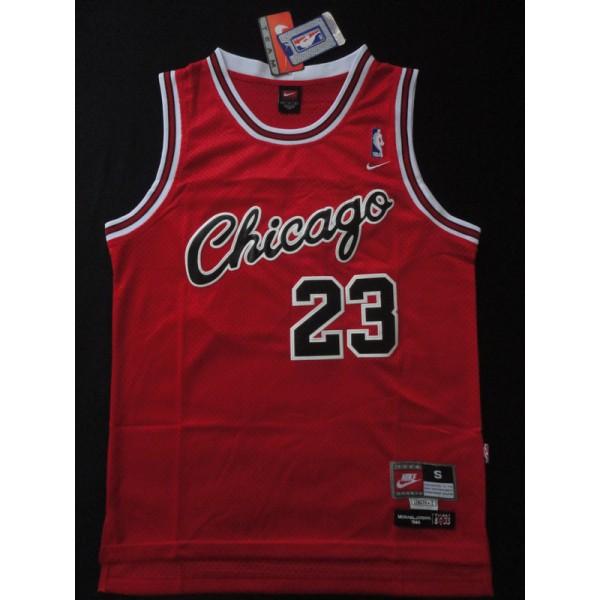 pared Bloquear dominio  camiseta de jordan chicago bulls - Tienda Online de Zapatos, Ropa y  Complementos de marca